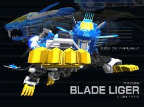 cg_blade_liger.jpg
